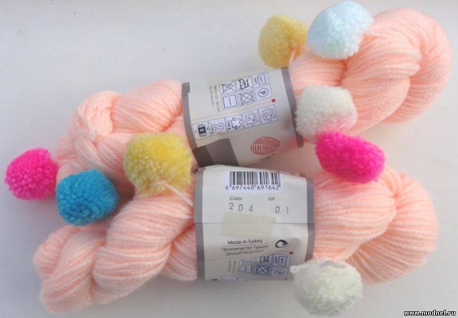 Помпон нитки для вязания 85